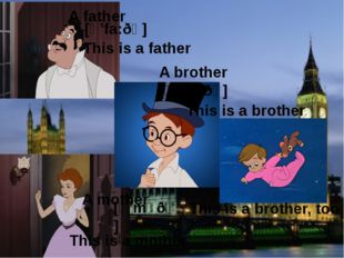 A father A mother A brother [ә'brʌðә] This is a brother, too This is a father
