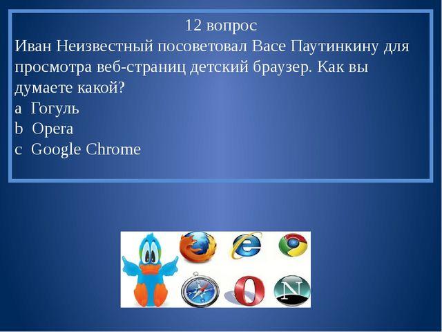 Полезные Интернет-ресурсы для детей до 10 лет: http://www.tvidi.ru/ch/main/sa...