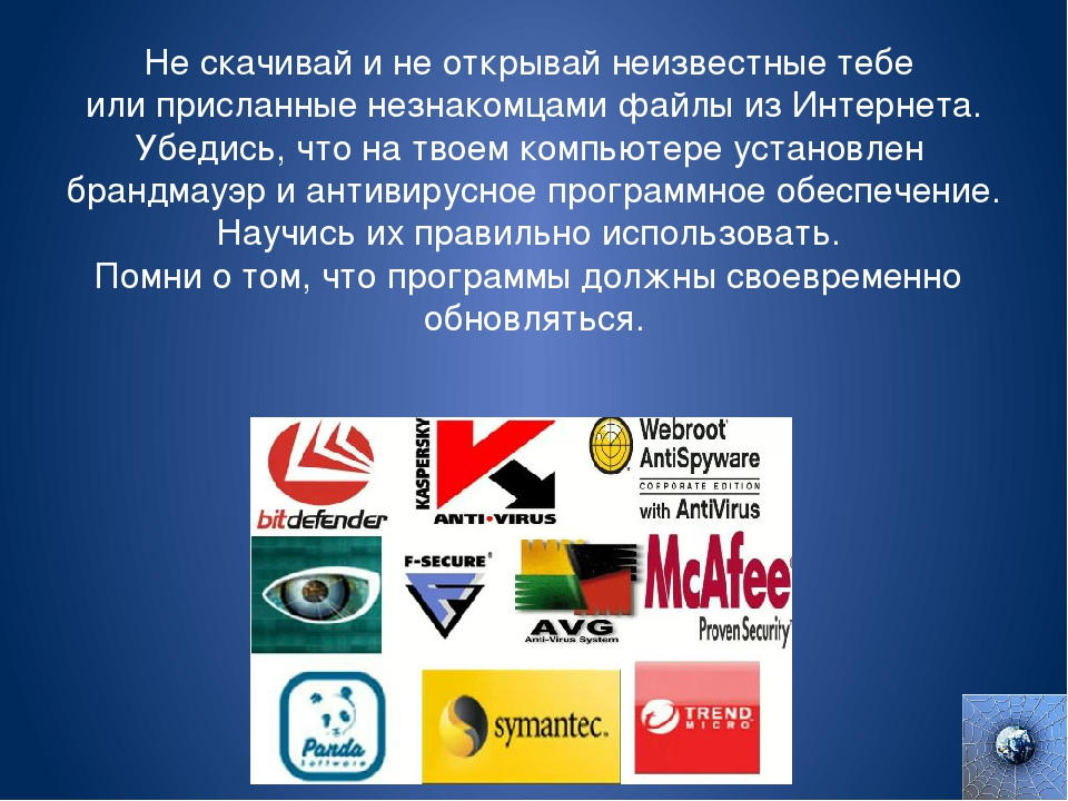 7 вопрос Вася решил опубликовать в Интернете свою фотографию и фотографии сво...