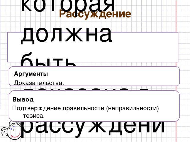 Заголовки стенных газет Птичьи новости Вестник птиц Мы такие разные Птичья жи...