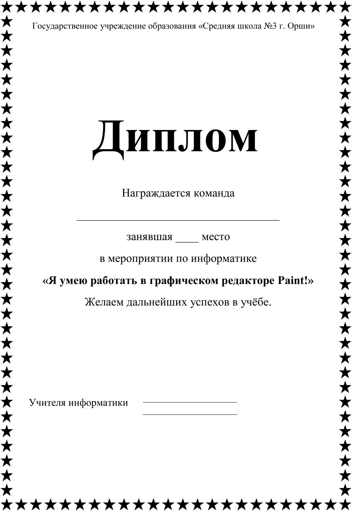 hello_html_m6b250605.jpg