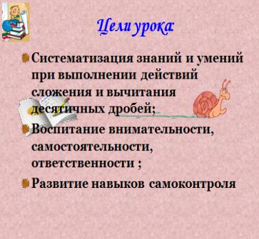 hello_html_3b995316.png