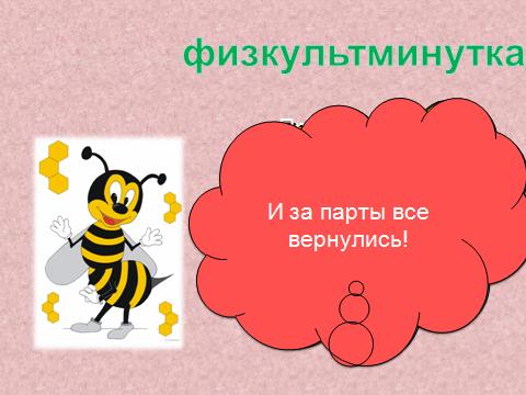 hello_html_73a74e31.png