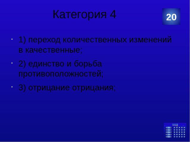 Категория 5 Умом России не понять, Аршином общим не измерить: У ней особенная...