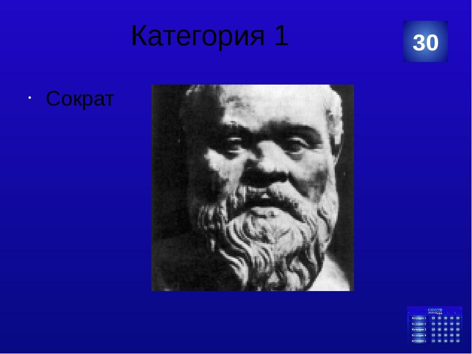 Категория 3 Что такое индукция как метод научного познания? 20 Категория Ваш...