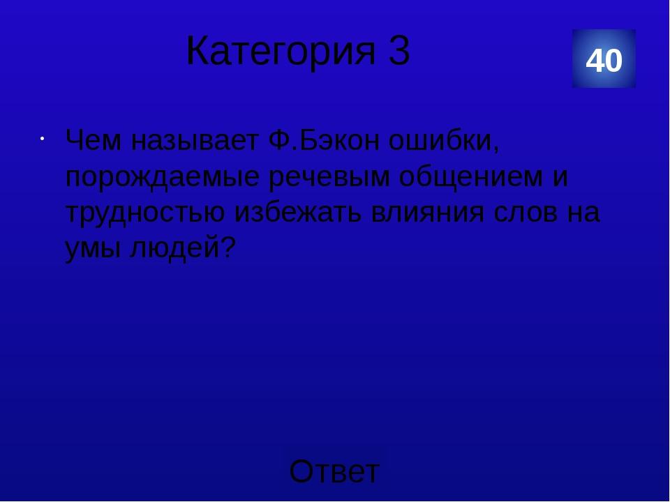 Категория 4 Техническое перевооружение Выращивание культурных растений Смена...