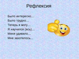 Интернет - ресурсы https://yandex.ru/images/search http://school-collection.e