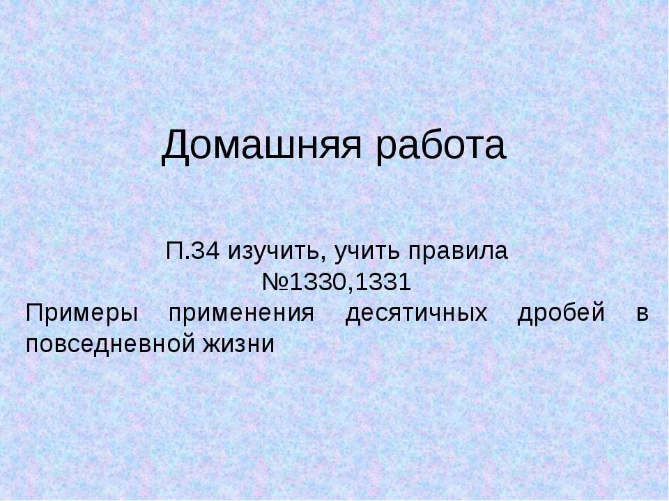 Рефлексия Было интересно… Было трудно… Теперь я могу… Я научился (ась)… Меня...