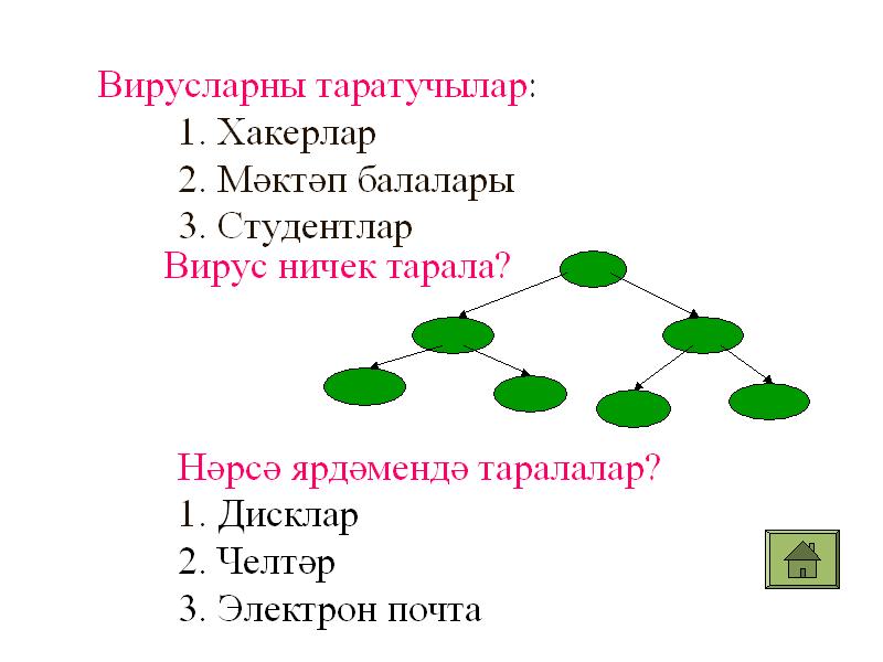 hello_html_12c644af.png