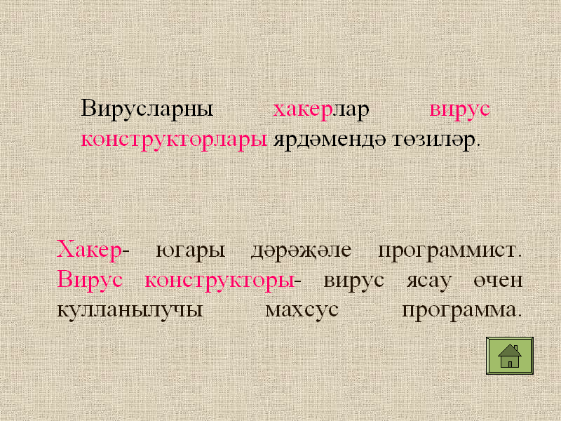 hello_html_4d22b1bd.png