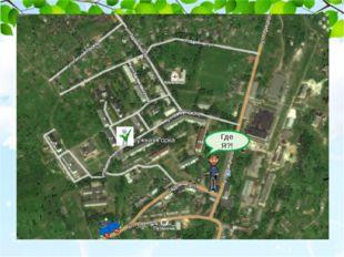 http://www.drujnayagorka.ru/index.htm http://www.gatchina.org/history/100/ ht