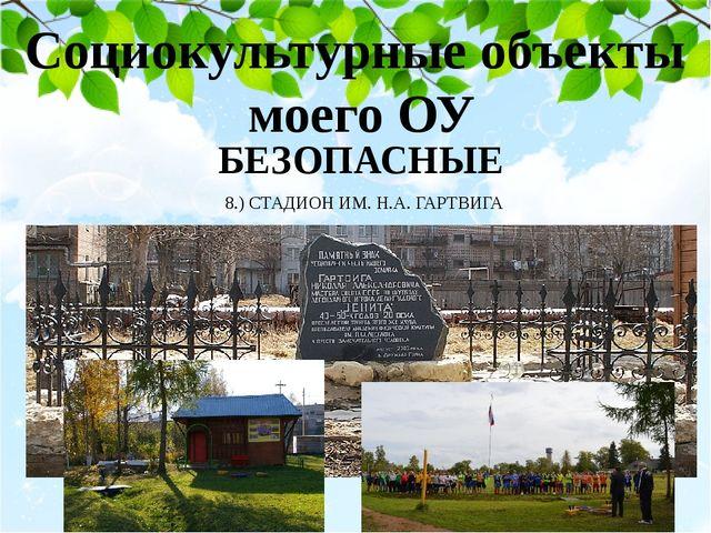 Сдача нормативов ГТО. 1971 год История в фотографиях…