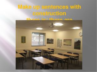 Make up sentences with construction there is/ there are