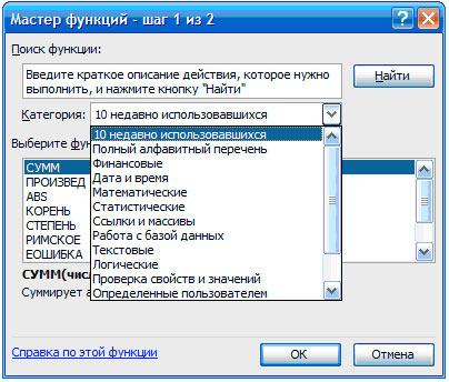 hello_html_m5ffe771f.jpg