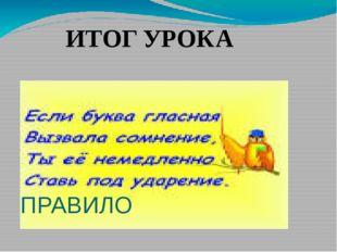 Р.Т. Стр.30 Упражнение113 Домашнее задание