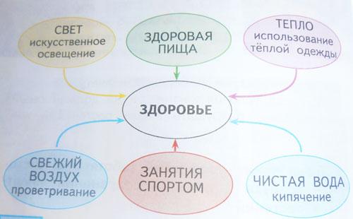 hello_html_m4ad5568d.jpg