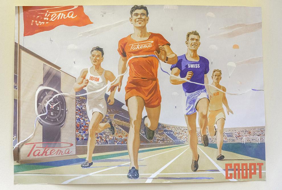 постер на тему спорта комнаты украшают семейными