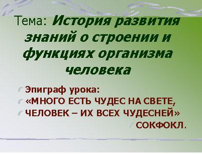 hello_html_3ca3dca5.jpg