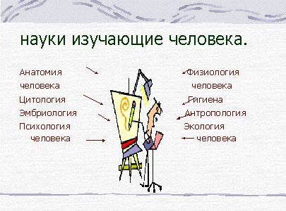 hello_html_3eb69b3c.jpg