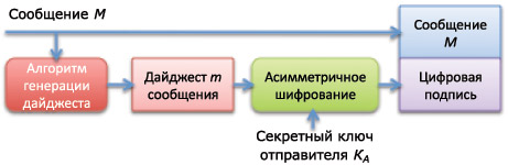 hello_html_m3f0945d6.jpg