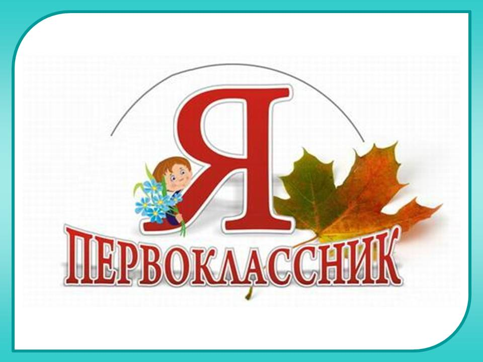 hello_html_461c5543.jpg