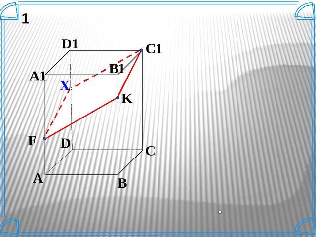 A B C D A1 D1 C1 K F B1 1