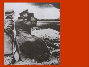 За 3-4 месяца они хотели захватить всю европейскую часть СССР. Фашисты говори