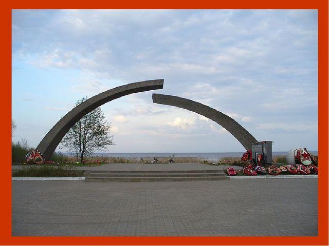 """В поселке Кокорево на западном берегу Ладожского озера расположен мемориал """"Р..."""