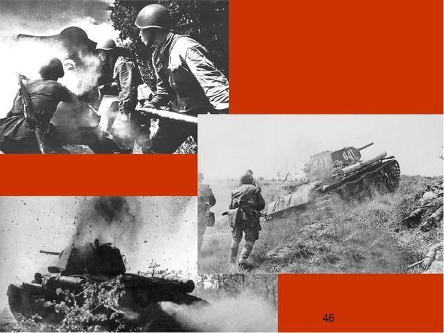 12 января началось сражение. Наша артиллерия со стороны Ленинграда и Волкова...