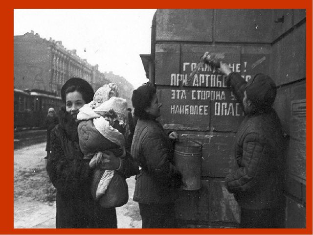 18 января 1943 года вражеское кольцо блокады было прорвано. Ленинград получил...