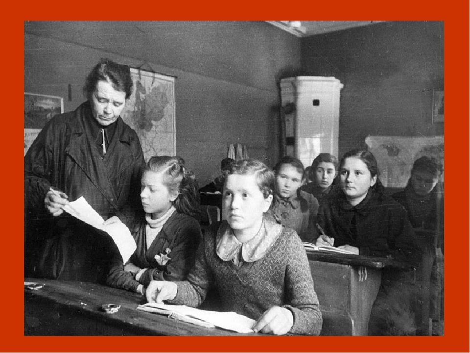 Писатель Александр Фадеев сказал: «Самый великий подвиг школьников Ленинград...