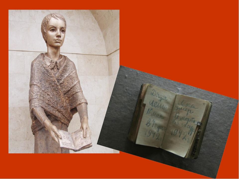 Многие знают печальную историю 11 – летней ленинградской школьницы Тани Савич...