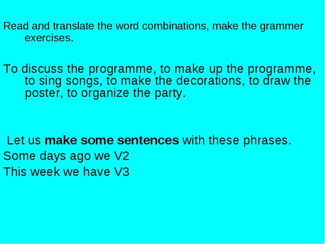 Read and translate the word combinations, make the grammer exercises. To disc...