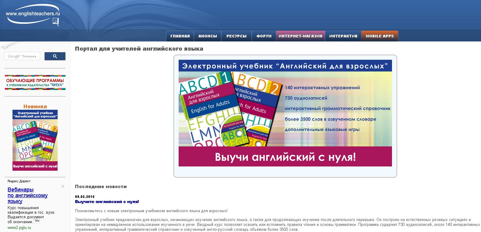 hello_html_6c2846b3.png