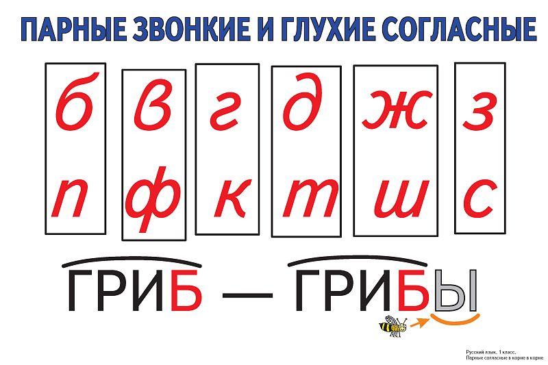 hello_html_3630cbe3.jpg