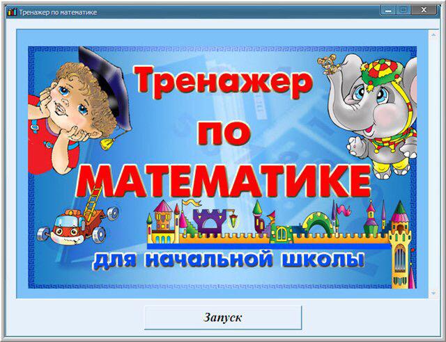 hello_html_237c5c34.png
