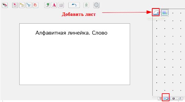 hello_html_45de7b4.png