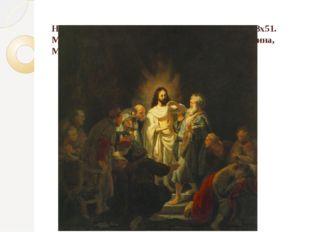 Неверие апостола Фомы, 1634. Дерево, масло, 53х51. Музей Изобразительных Иск