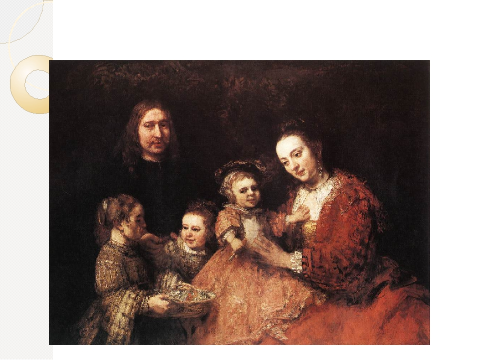 Семейный портрет, 1666- 68. Холст, масло, 126х167. Ульрих-музей герцога Анто...