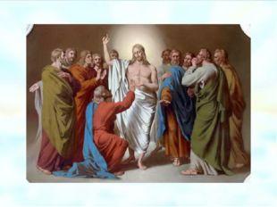 Ставинский Олег. Явление Иисуса ученикам Своим.