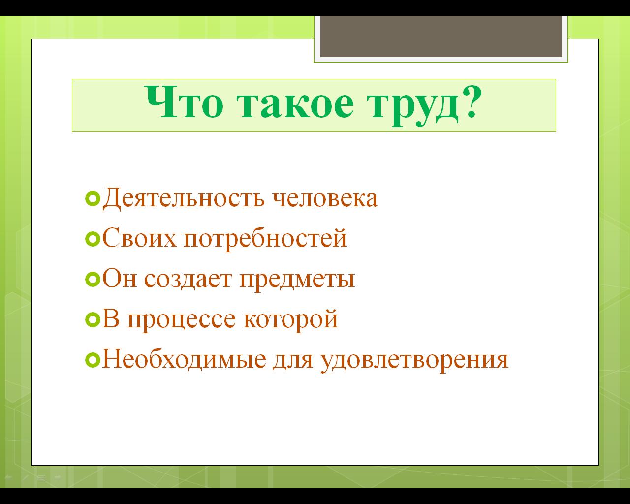 hello_html_5c96c413.png