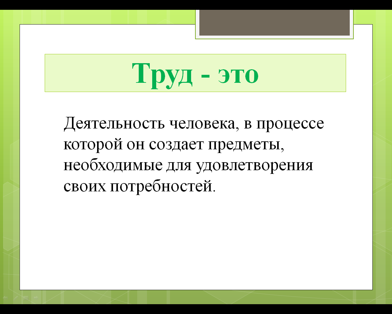 hello_html_788cc949.png