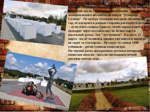 Открывает мемориал скульптура девочки, одиноко стоящей посреди площади. Она —