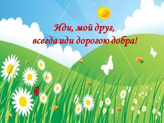 hello_html_289f17e2.png