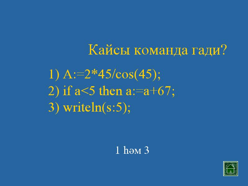 hello_html_49af4867.png