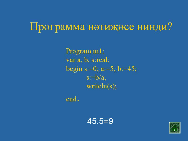 hello_html_6ff0b1cf.png