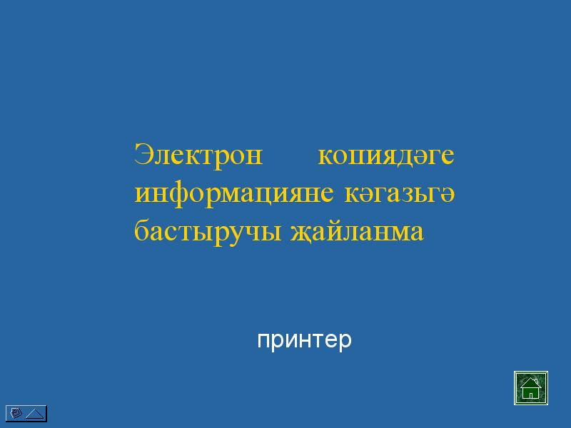 hello_html_m7e949508.png