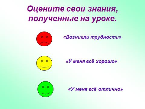 hello_html_m74e41259.png