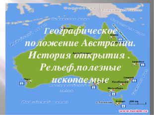 Цель:сформировать представление о географическом положении материка,об особе
