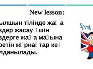New lesson: Ағылшын тілінде жаңа сөздер жасау үшін сөздерге жаңа мағына берет